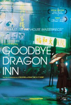 Goodbye, Dragon Inn poster