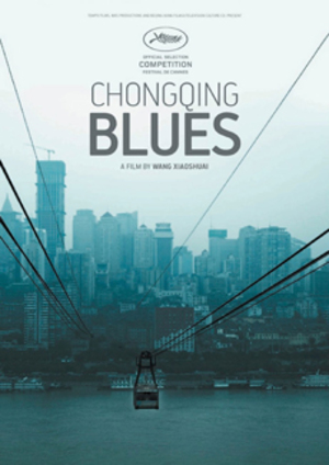 Chongqing Blues poster