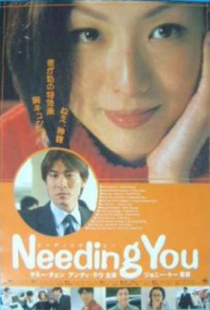 Needing you poster