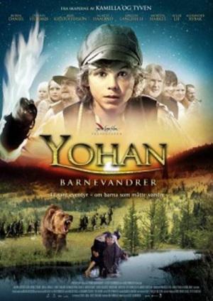 Yohan poster