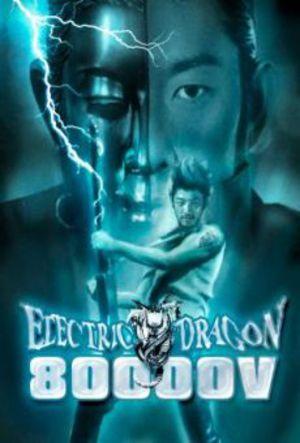 Electric Dragon 80.000 V poster