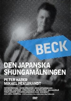 Beck - Den japanska shungamålningen poster