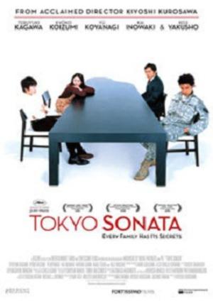 Tôkyô sonata poster