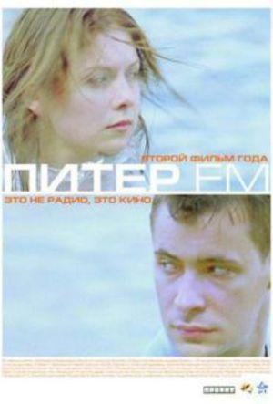 Piter FM poster