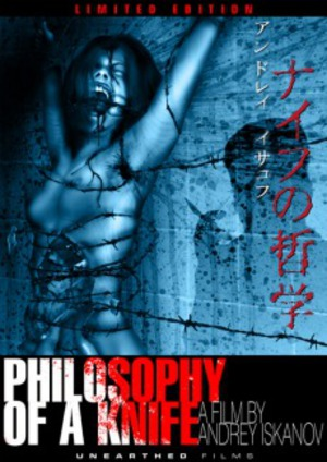 Philosophy of a Knife poster