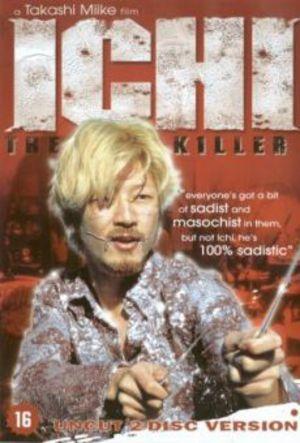 Ichi the Killer poster