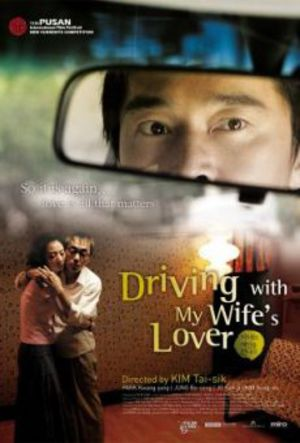 Driving with My Wife's Lover poster