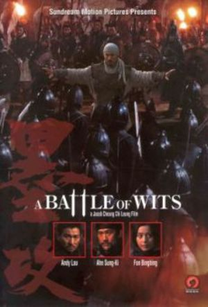 A Battle of Wits poster