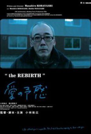 The Rebirth poster