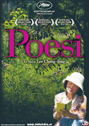 Poesi poster