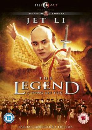 Legenden om Fong Sai Yuk poster