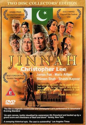Jinnah poster