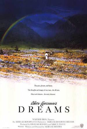 Akira Kurosawas drömmar poster