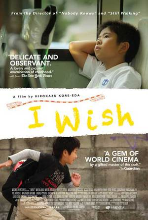 I Wish poster