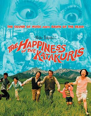The Happiness of the Katakuris poster