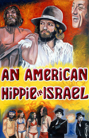 An American Hippie in Israel poster