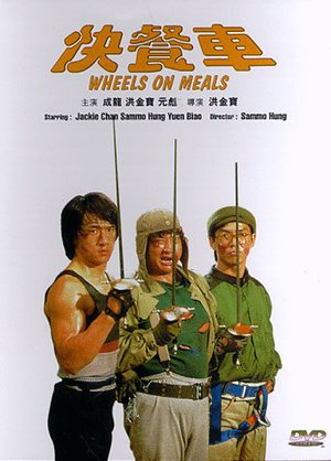 Wheels on Meals poster