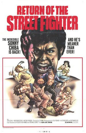 Return of the Streetfighter poster