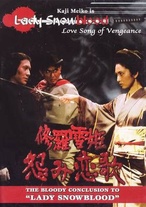 Lady Snowblood 2: Love Song of Vengeance poster