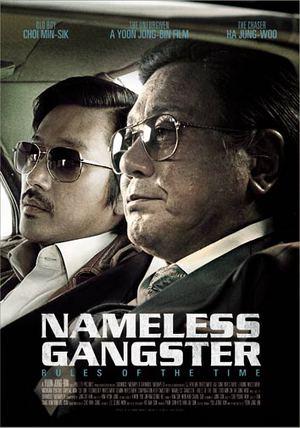 Nameless Gangster poster