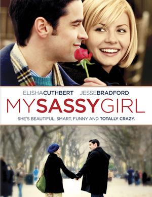 My Sassy Girl poster
