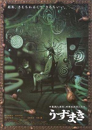 Uzumaki poster