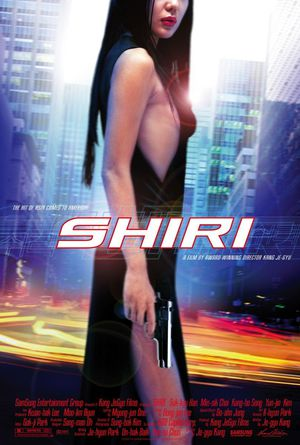 Shiri - terrorns ansikte poster