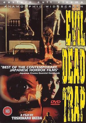 Evil Dead Trap poster