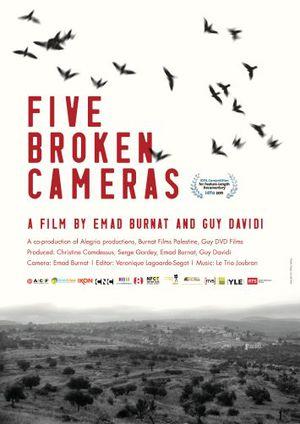 Fem förstörda kameror poster