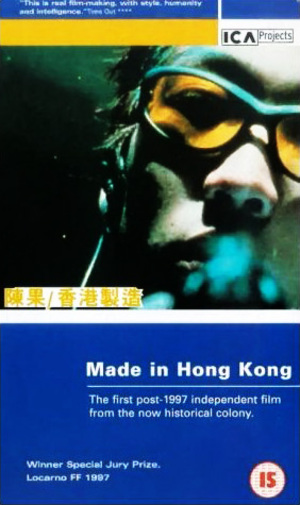 Made in Hong Kong poster
