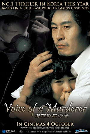 Voice of a Murderer poster