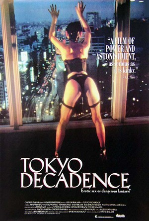 Tokyo Decadence poster