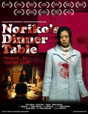 Noriko's Dinner Table poster