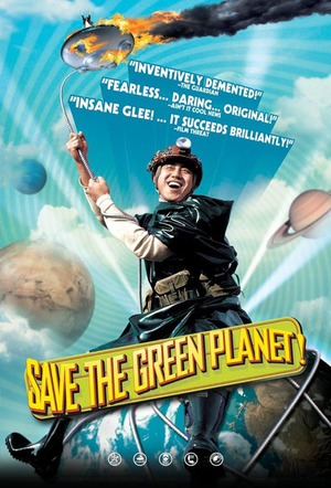 Save the Green Planet poster