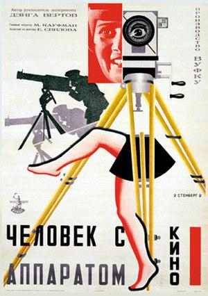 Mannen med filmkameran poster