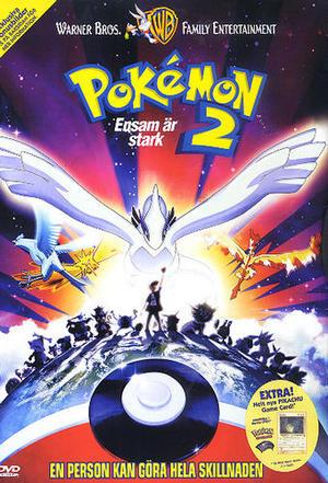 Pokémon 2 - Ensam är stark poster