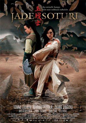 Jade Warrior poster