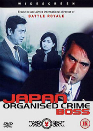 Japan Organize Crime Boss poster