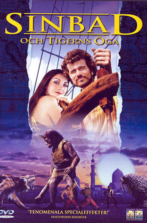 Sinbad och tigerns öga poster