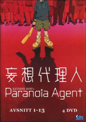 Paranoia Agent poster