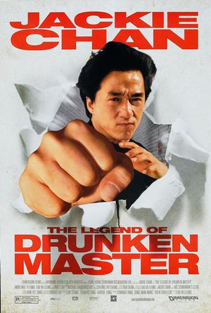 The Legend of the Drunken Master poster