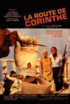 Vägen till Corinthe poster