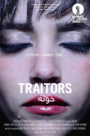 Traitors poster