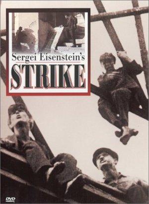 Strejken poster