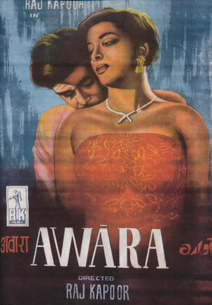 Ray - tjuven i Bombay poster