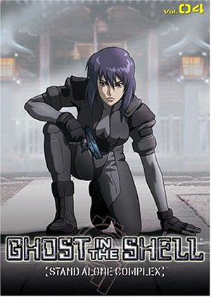 Ghost in the Shell: Stand Alone Complex poster