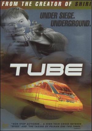 Tube poster