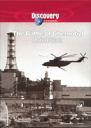 The Battle of Chernobyl poster