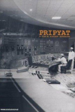 Pripyat poster